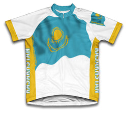 Kasakhstan Flag Cycling Jersey for Men and Women