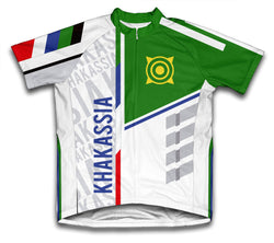 Khakassia ScudoPro Cycling Jersey for Men and Women