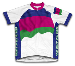 Kuban Peoples Republic Flag Cycling Jersey for Men and Women