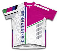 Kuban Peoples Republic ScudoPro Cycling Jersey for Men and Women