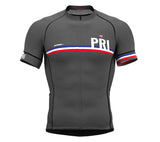 Puerto Rico Gray CODE Short Sleeve Cycling PRO Jersey for Men and WomenPuerto Rico Gray CODE Short Sleeve Cycling PRO Jersey for Men and Women