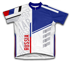 Russia ScudoPro Cycling Jersey