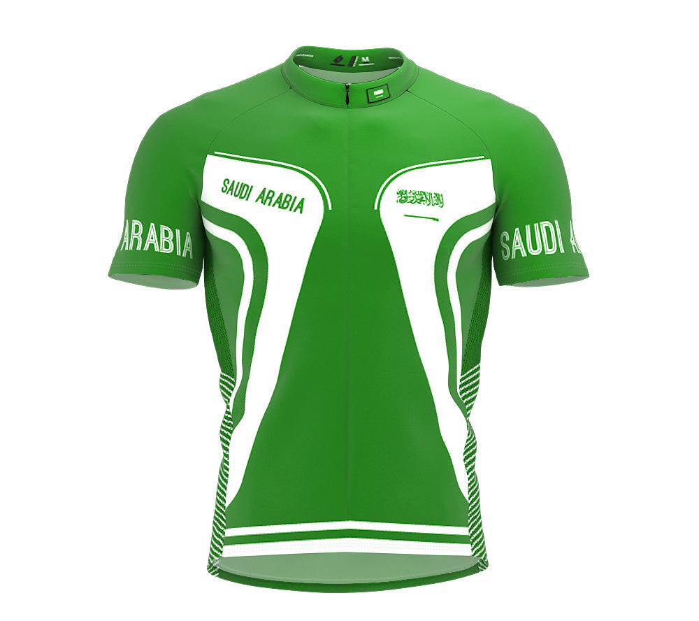 Saudi Arabia  Full Zipper Bike Short Sleeve Cycling Jersey