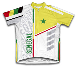 Senegal ScudoPro Cycling Jersey