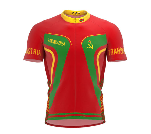 Transnistria  Full Zipper Bike Short Sleeve Cycling Jersey