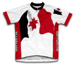 Udmurtia Flag Cycling Jersey for Men and Women