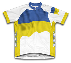 Ukraine Flag Cycling Jersey for Men and Women