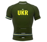 Ukraine Green CODE Short Sleeve Cycling PRO Jersey for Men and Women
