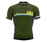 Ukraine Green CODE Short Sleeve Cycling PRO Jersey for Men and WomenUkraine Green CODE Short Sleeve Cycling PRO Jersey for Men and Women
