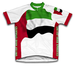 United Arab Emirates Flag Cycling Jersey for Men and Women