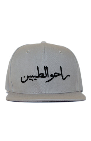 6aybeen Snapback - Heather Grey