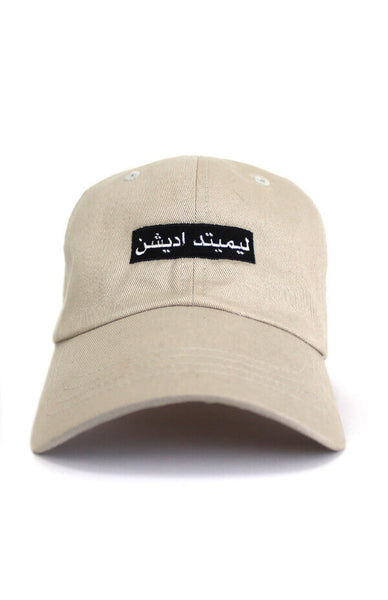 Limited Edition Hat - Beige