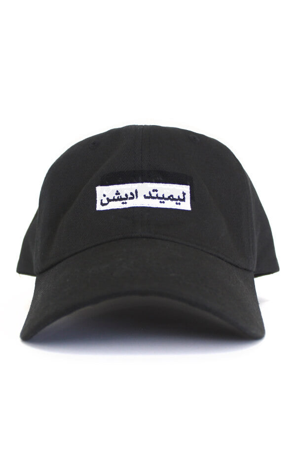 Limited Edition Hat - Black