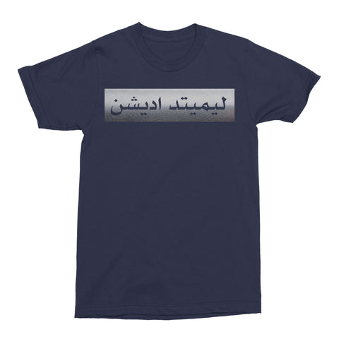Limited Edition T-Shirt - Navy
