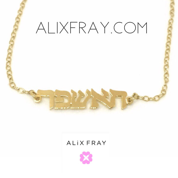 Family Name Necklace