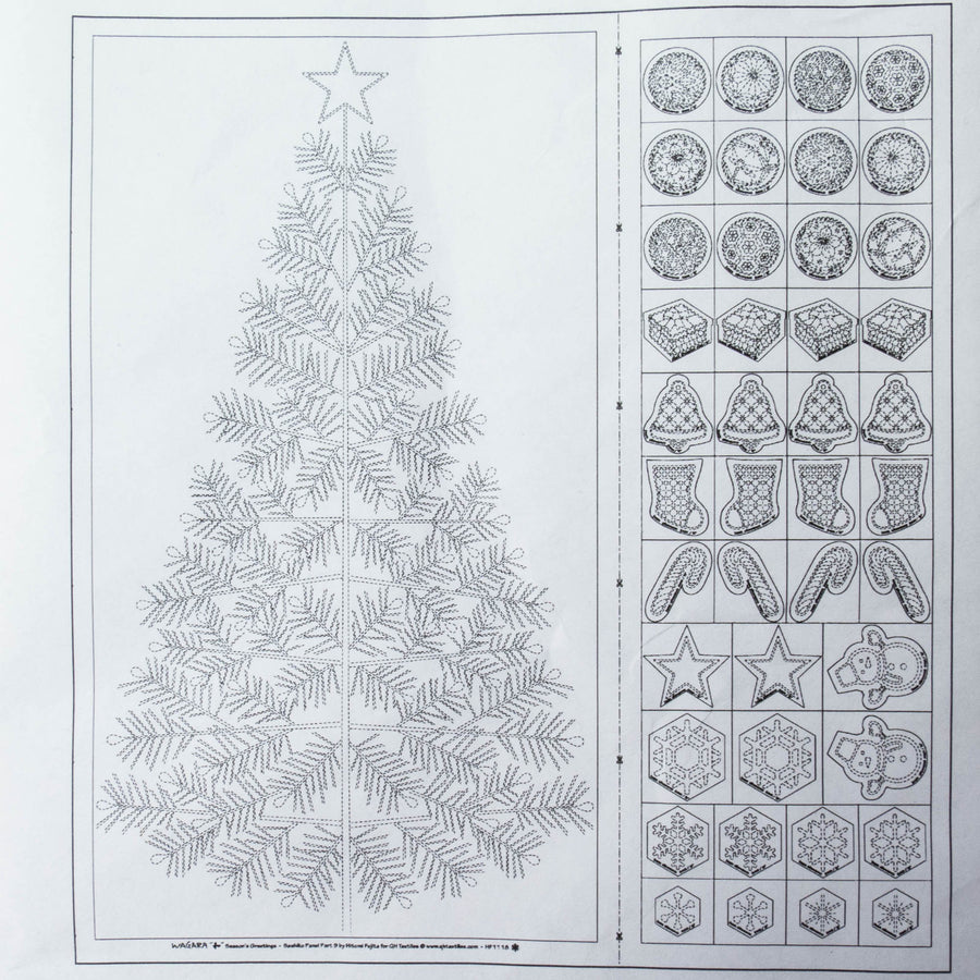 Christmas Tree Sashiko Panel with Ornaments
