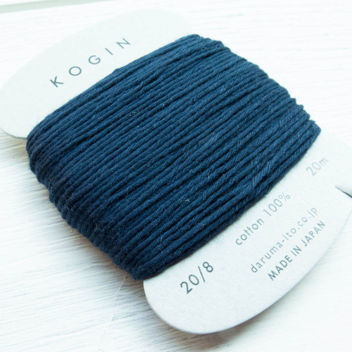 Daruma Kogin Sashiko Thread - Dark Navy (no. 7) Sashiko - Snuggly Monkey