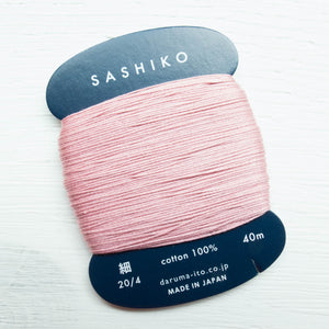 Daruma Carded Sashiko Thread - Rose Pink (no. 211) Sashiko - Snuggly Monkey