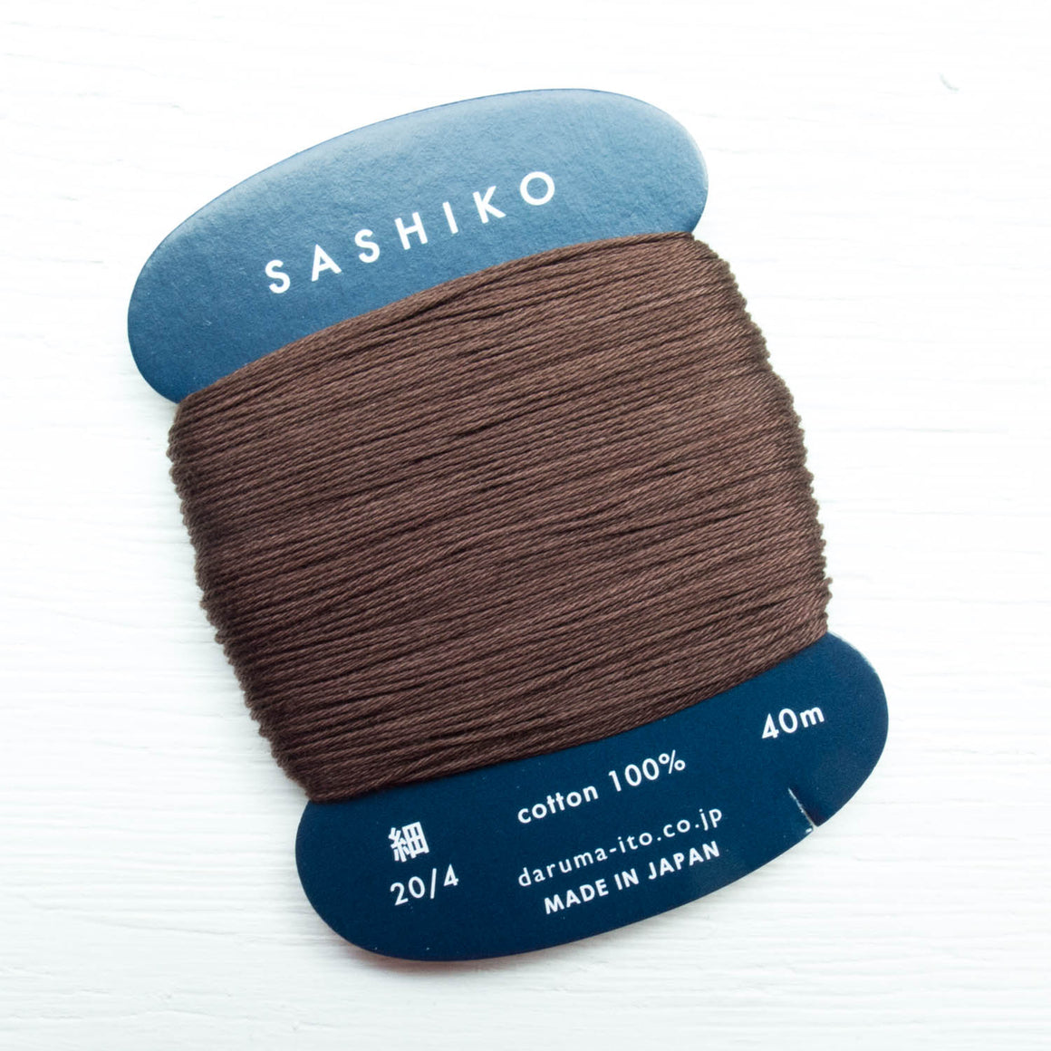 Daruma Carded Sashiko Thread - Brown (no. 218) Sashiko - Snuggly Monkey