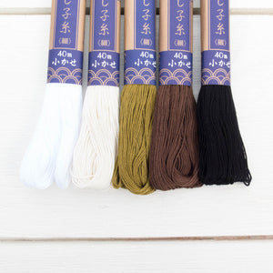 Daruma Sashiko Thread Collection - Neutrals Sashiko - Snuggly Monkey