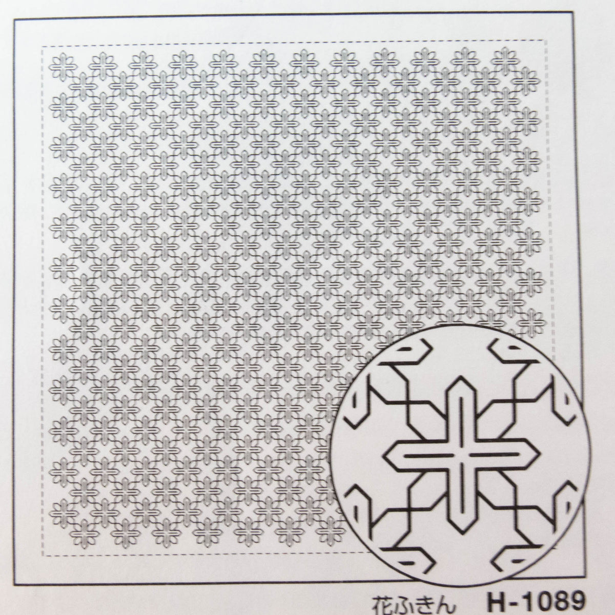 Sashiko Embroidery Kit -Hitomezashi Clematis (1089)