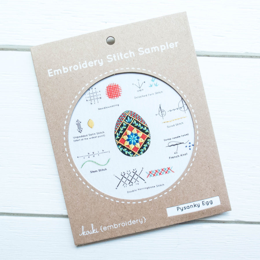 Kiriki Press Embroidery Stitch Sampler - Pysanky Egg