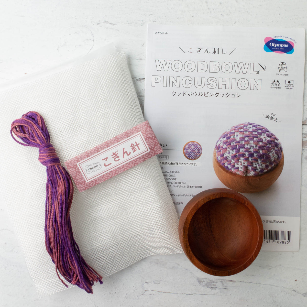 Kogin Sashiko Wooden Pincushion Kit - Raspberry Cross (88)