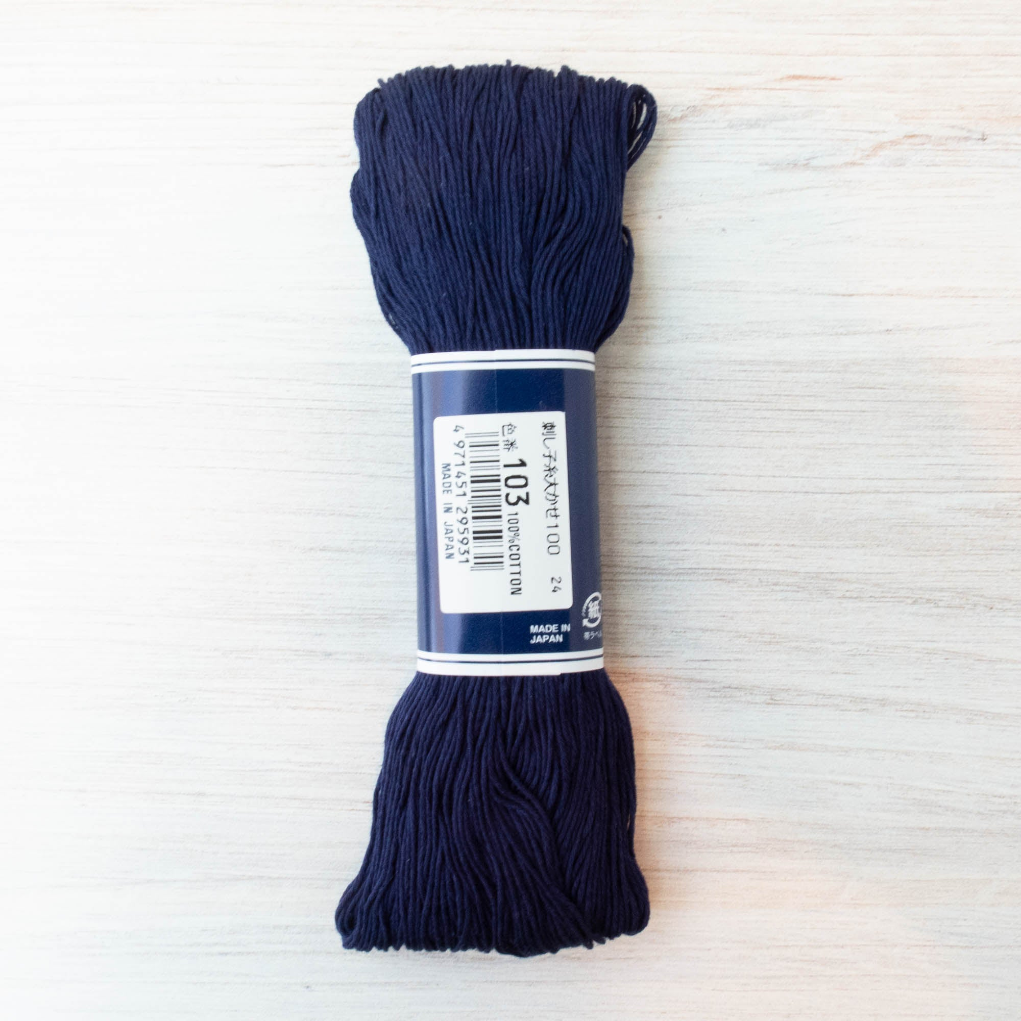 100m Large Skein Japanese Sashiko Thread - Navy (#103) Sashiko - Snuggly Monkey