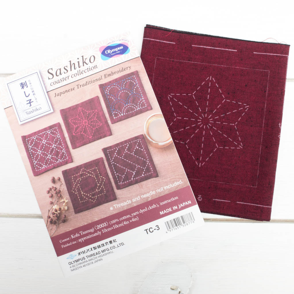 Kofu Tsumugi Red Sashiko Coasters Sampler Sashiko - Snuggly Monkey
