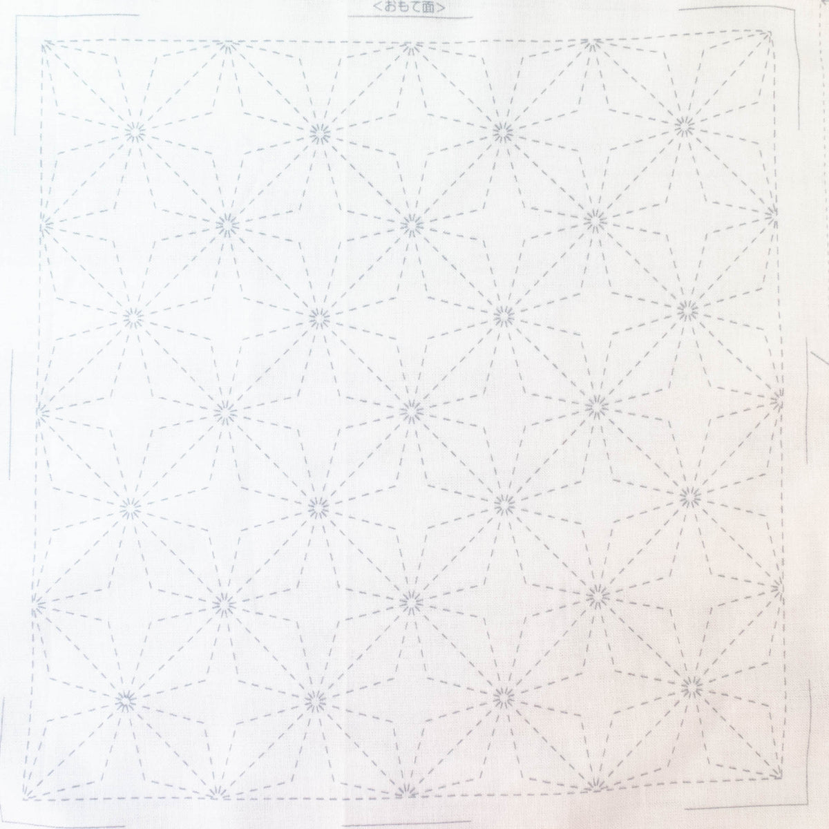 Sashiko Embroidery Kit - Cool of the Water Surface (#55)