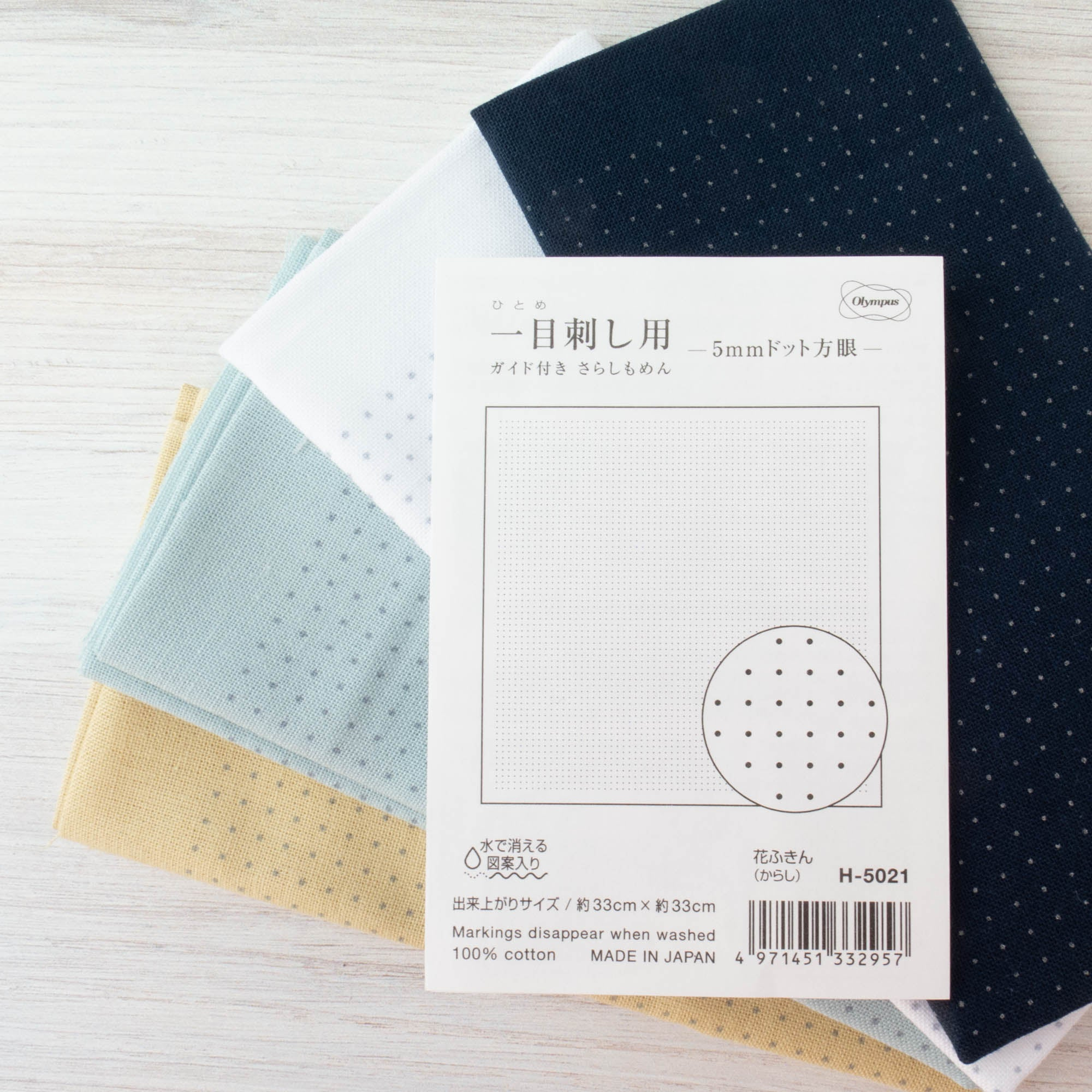 Sashiko Dot Grid Sampler - Straight Line Grid Sashiko - Snuggly Monkey