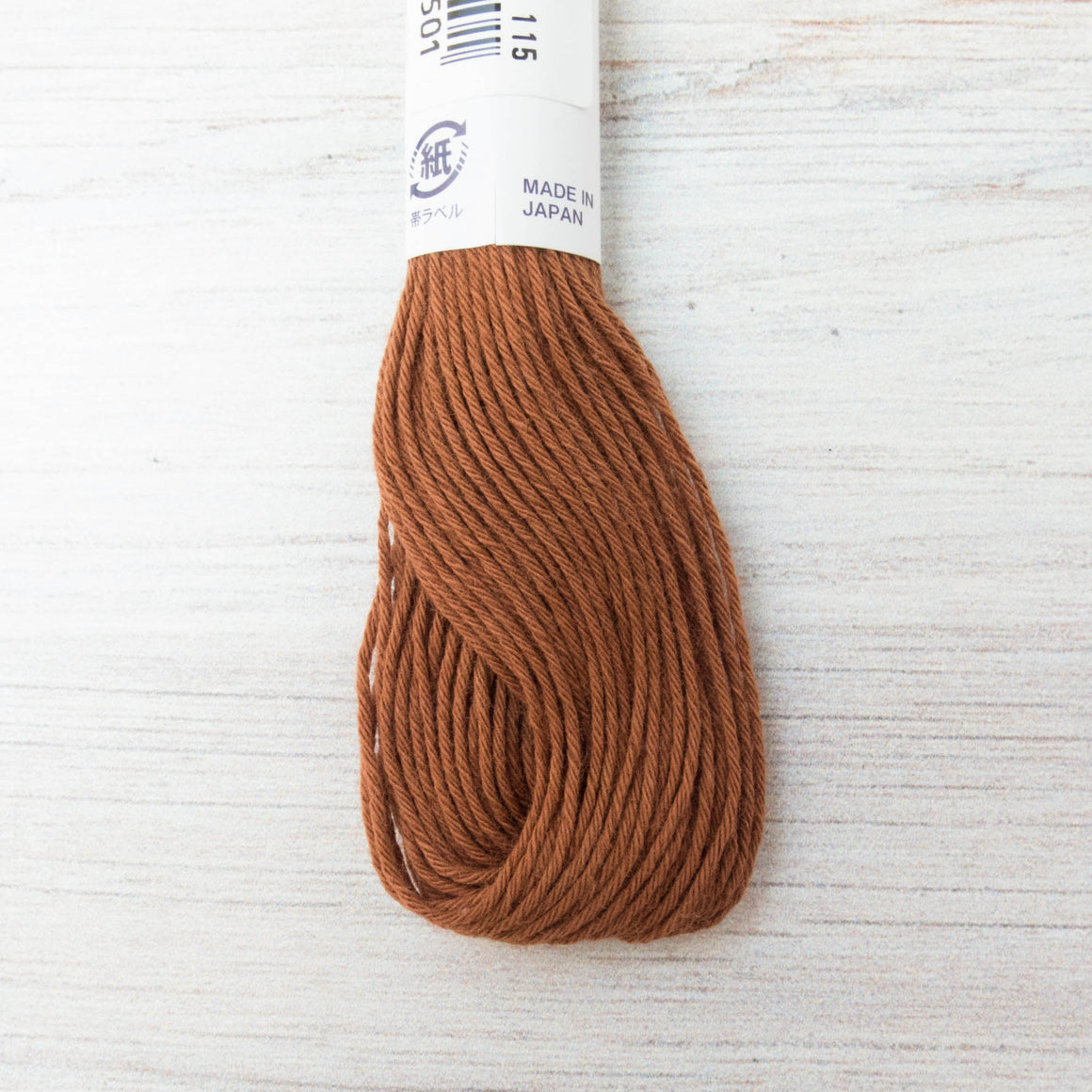 Japanese Olympus Sashiko Thread - Brown (#3)
