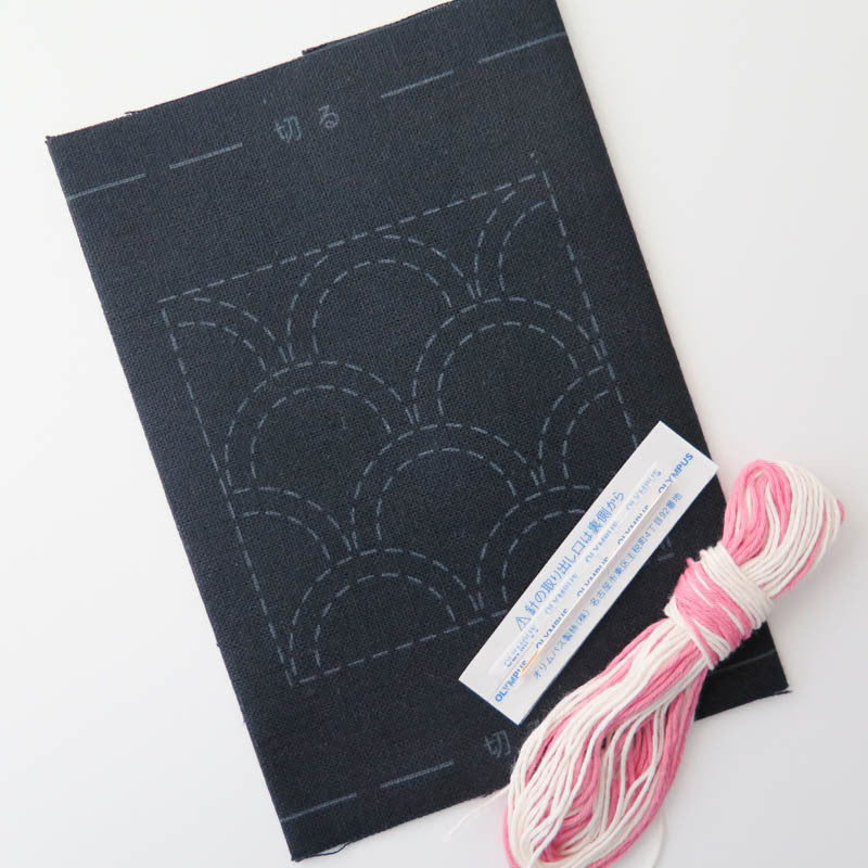 Sashiko Coaster Kit - Navy