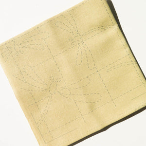 Sashiko Kit - Yellow Dragonfly (No 41)