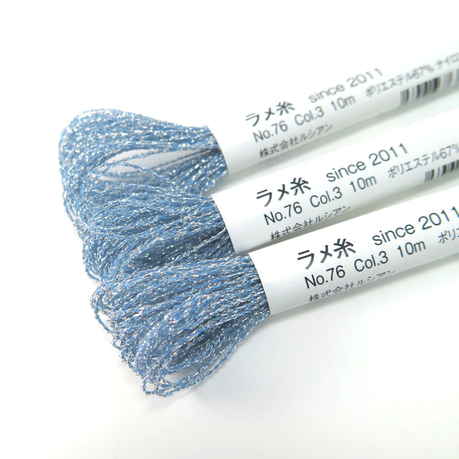 Cosmo Sparkle Embroidery Floss - Blue (No. 76-3) Floss - Snuggly Monkey