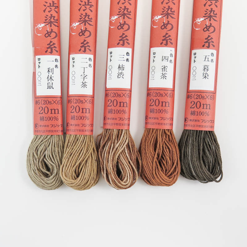 Hand Dyed Thread Set - Fujix Persimmon Tannin Dyed Flosses Floss - Snuggly Monkey