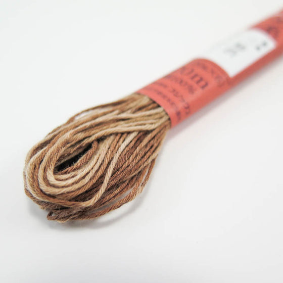Hand Dyed Thread | Fujix Persimmon Tannin Dyed Floss in Brick Dust