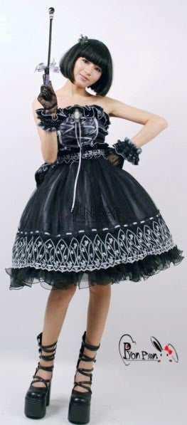 LQ-011 Strapless Cupcake Cameo Dress