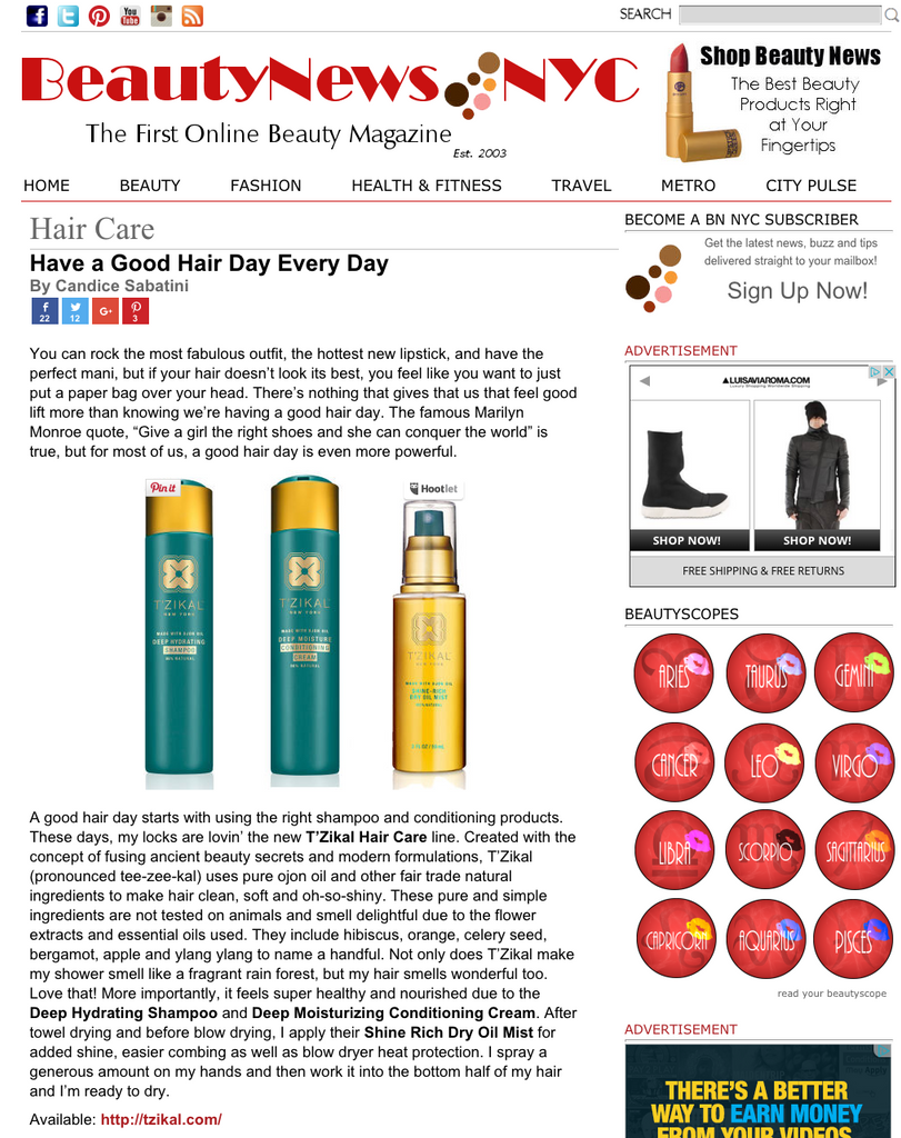 Beauty News NYC Review of T'zikal All natural Haircare with ojon oil  - Have a good hair day every day