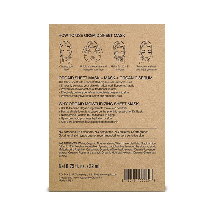 Anti-Aging Moisturizing Organic Sheet Mask - AILLEA