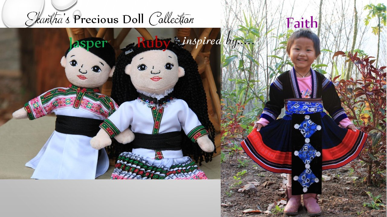 Precious Doll Collection