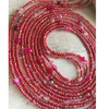 Soul Candy Waist Bead Strand  *Limited Edition