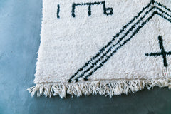 [SOLD] ROAD TO ASSISI beni ourain vintage moroccan berber carpet