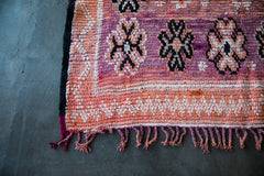 [SOLD] THE PINK EYE OF SAURON vintage marmoucha moroccan berber carpet