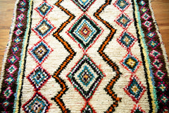 [SOLD] HERE'S LOOKIN' AT YOU, KID vintage moroccan berber carpets