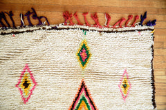 [SOLD] YER KILLIN' ME, SMALLS boucherouite vintage moroccan berber carpet