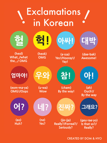 Exclamations in Korean Poster