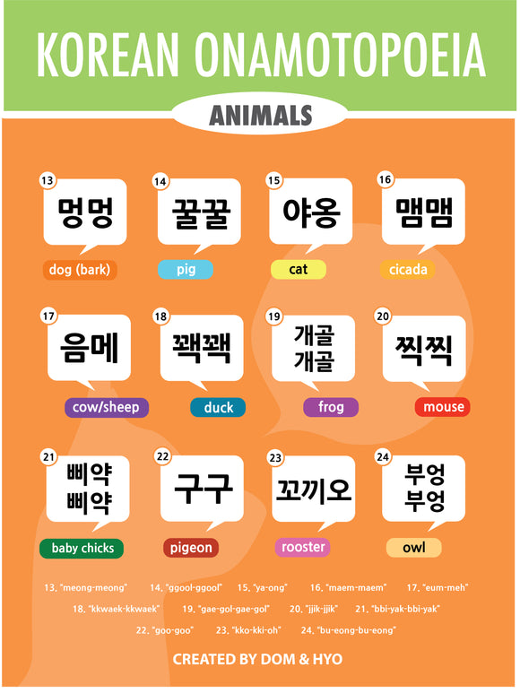 Korean Onomatopoeia (Animals) Poster