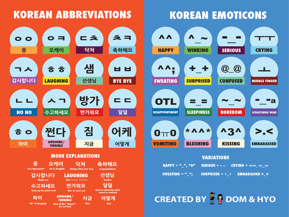 Emoticons in Korean