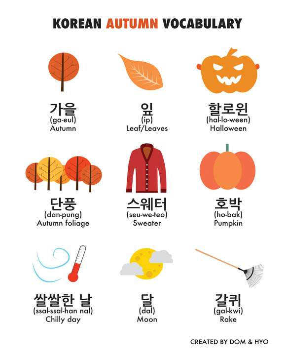 Autumn Vocabulary in Korean